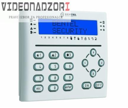 ABS T-WHITE LCD TIPKOVNICA S PROXI ČITAČ brend HikVision Hrvatska [ za 873,75kn