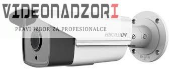 KAMERA IP DS-2CD2T32-I5 4mm prodavac VideoNadzori Hrvatska  za 2.475,00kn