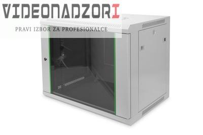 9U 600x600 prodavac VideoNadzori Hrvatska  za 1.748,75kn