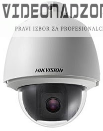 PTZ HIKVISION KAMERA DS-2DE5186-A 2MP 4.3-129mm od 10.623,75 kn