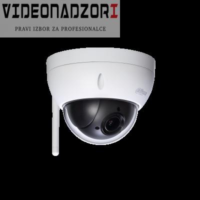 IP Bežična Kamera Dahua SD22204T-GN-W (2 MPx, Micro SD, WDR) prodavac VideoNadzori Hrvatska  za samo 1.873,75kn