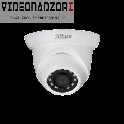 IP Kamera Dahua IPC-HDW1220S (2 MPx, 2.8 mm, IR 30m) prodavac VideoNadzori Hrvatska  za 911,25kn