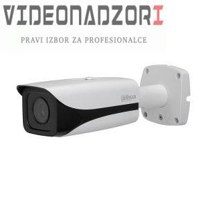 IP Kamera Dahua IPC-HFW5221EP-Z (2 MPx, 2,7~12 mm, IR 50 m) Podržava video analitiku od  za samo 2.498,75kn