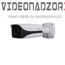 IP Kamera Dahua IPC-HFW5431EP-Z5 (4 MPx, 7~35mm, IR 50m) Podržava video analitiku prodavac VideoNadzori Hrvatska  za samo 4.123,75kn