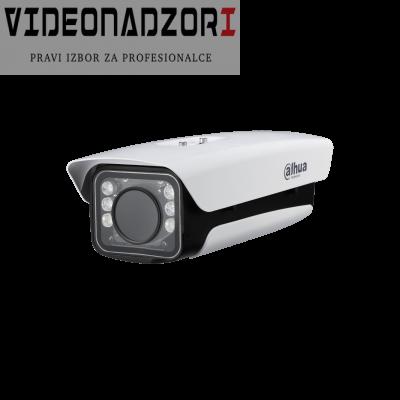 LPR / ANPR IP Kamera Dahua ITC237-PU1B-IR (2 MPx,IR 40m) za PREPOZNAVANJE TABLICA od  za 8.936,25kn