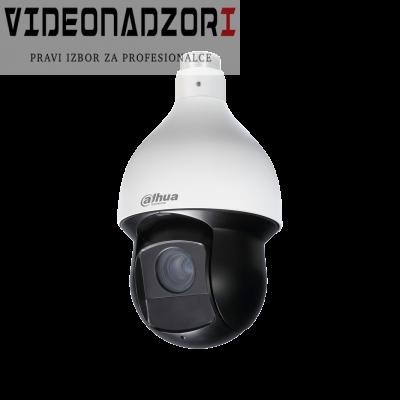 IP PTZ Kamera Dahua SD59225U-HNI  (2Mpix STARLIGHT 25x optički zoom, 4,8~120 mm, IR 100 m) Podržava video analitiku i Auto tracking od  za 7.498,75kn