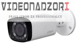 IP Kamera Dahua IPC-HFW2231R-ZS-IRE6 (2 MPx, 2,7~13,5mm, IR 60m) prodavac VideoNadzori Hrvatska  za 2.373,75kn