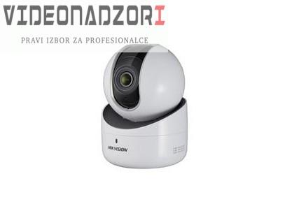 IP kamera HikVision DS-2CV2Q01FD-IW(4mm, 1Mpx, 5m IR) od  za samo 1.236,25kn