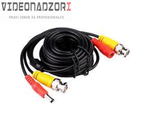 Kabel 5 metara (video+napajanje) od  za samo 61,25kn