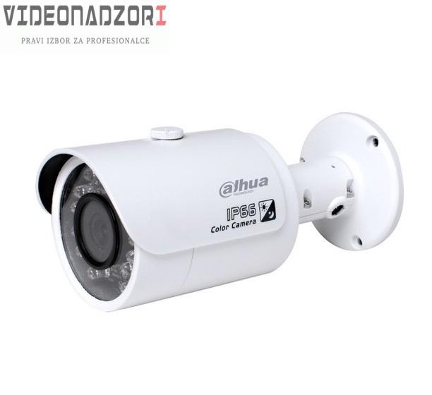 FULL HD IP kamera Dahua IPC-HFW1200S prodavac VideoNadzori Hrvatska  za samo 1.248,75kn