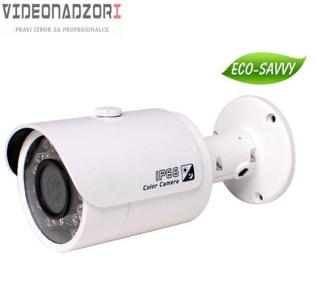 IP kamera Dahua IPC-HFW4200S od  za 1.873,75kn