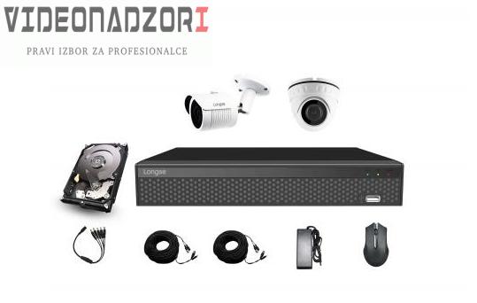 XVR KIT 2 FullHD kamere XVRA2004D2M200 2MP prodavac VideoNadzori Hrvatska  za 2.820,00kn