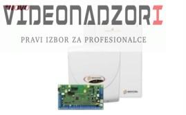 ALARMNI ZIČNI KOMPLET ABS-104 brend HikVision Hrvatska [ za 2.873,75kn