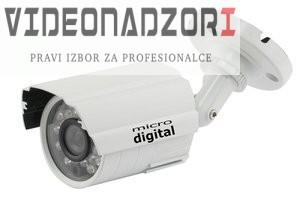 MD Bullet 800 kamera - 800TVL od  za samo 437,50kn