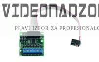 Bežična proširenja za alarm PGM-5 prodavac VideoNadzori Hrvatska  za 248,75kn