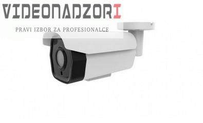 "MotoZoom 1/2.8""SONY Starvis bullet kamera  (IR40m, 5Mpx, IP67, H.265/H.265+) od  za 2.483,75kn"