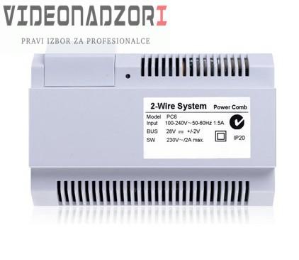 Napajanje 13,8V/2A s punjačem akumulatora i kučištem prodavac VideoNadzori Hrvatska  za samo 498,75kn