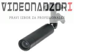 "KAMERA HIKVision VS-132SN PINHOLE 1/3"" SONY SUPER HAD CCD 420TVL 3.7mm prodavac VideoNadzori Hrvatska  za samo 718,75kn"