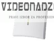 Prosirenja alarm RP-600 PG2 prodavac VideoNadzori Hrvatska  za 998,75kn