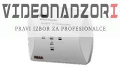 Prosirenje alarm zicno I/O W prodavac VideoNadzori Hrvatska  za samo 975,00kn