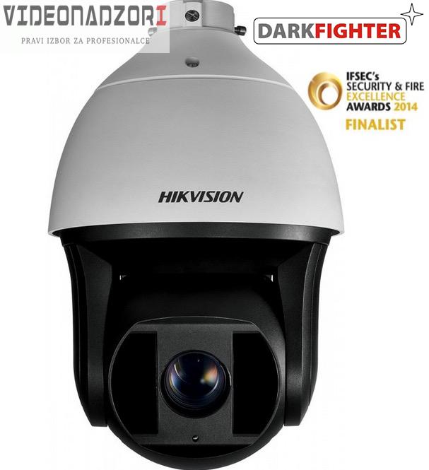 Smart IP Kamera Hikvision DS-2DF8223I-AEL 2MP 5.9-135.7mm WDR 120 dB od  za 23.748,75kn