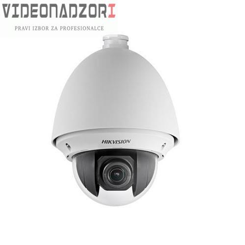 TURBO HD PTZ Kamera Hikvision DS-2AE4223T-A (FullHD, 23x) prodavac VideoNadzori Hrvatska  za 4.368,74kn