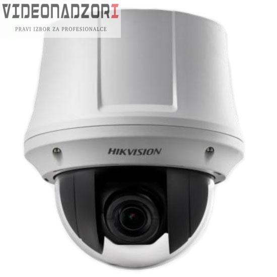 TURBO HD PTZ Kamera Hikvision  DS-2AE4223T-A3 (23x, FullHD, 0,01Lux) za samo 2.906,25kn