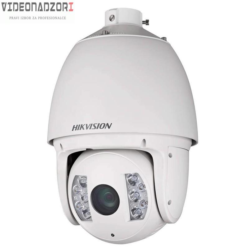 IP PTZ Kamera Hikvision KAMERA DS-2DF7284-AEL (2Mpx, IR 150m, 20x optički zoom) od  za 18.368,75kn