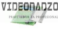 Proširenje OUT 1000 prodavac VideoNadzori Hrvatska  za 312,50kn