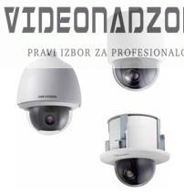 PTZ KAMERA KAMERA DS-2AE5164-A prodavac VideoNadzori Hrvatska  za 4.998,75kn