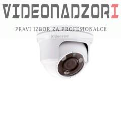 Dahua dome IRD-240Z  Full HD  2.8-12mm motorized lens prodavac VideoNadzori Hrvatska  za samo 1.561,25kn