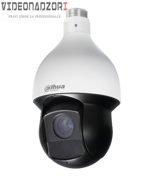 PTZ speed kamera SD59220S-HN - 20x zoom prodavac VideoNadzori Hrvatska  za samo 6.673,75kn