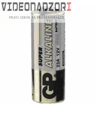 B 04 BATERIJA ZA MCT201,MCT234 (BB23A) prodavac VideoNadzori Hrvatska  za 28,75kn