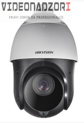Hikvision FULL HD IP PoE PTZ DS-2DE4220W od  za 8.248,75kn