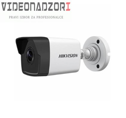 KAMERA IP Bullet HikVision (4MP, 2.8mm/4mm, 0.01Lux, H.264+/H.264) prodavac VideoNadzori Hrvatska  za samo 1.248,75kn
