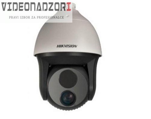 Thermalna kamera+Optical Bi-spectrum mrezna PTZ kamera HikVision (150m IR, 1080p, Ultra low light) od  za samo 58.741,25kn