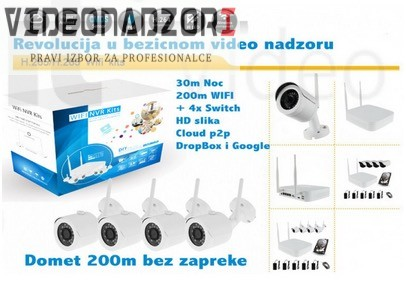 WiFi IP bežični video nadzor (WDR, 3Mpx, 1080p+switch, 30m IC, 25fp/s, ONVIF 2.4) za samo 5.362,50 kn
