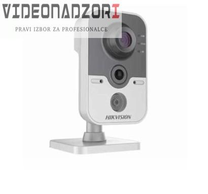 IP kamera mrezno/bezicna s ugrađenim mikrofon i zvučnikom prodavac VideoNadzori Hrvatska  za 1.367,19kn