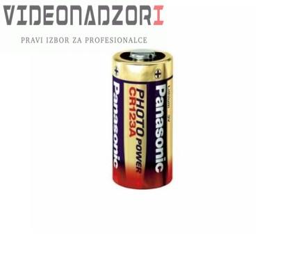 BATERIJA ZA MCM140, MKP150 / CR123A brend HikVision Hrvatska [ za 46,25kn