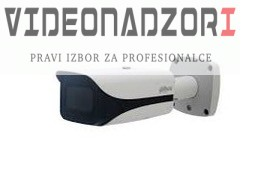 Dahua IP kamera IPC-HFW5831EPZE prodavac VideoNadzori Hrvatska  za samo 4.311,25kn
