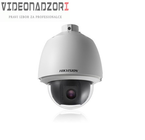 Speed pomična PTZ kamera HikVision 1,3Mpx Analogna/TURBO HD speed dome kamera 23x optički zoom prodavac VideoNadzori Hrvatska  za 3.736,25 kn
