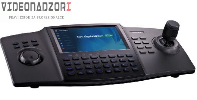HIKVISION PTZ TIPKOVNICA DS-1100KI prodavac VideoNadzori Hrvatska  za 9.986,25kn