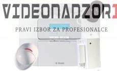 ALARM VISONIC POWERMASTER-30 G2 KIT (STANDARD) prodavac VideoNadzori Hrvatska  za 4.498,75kn