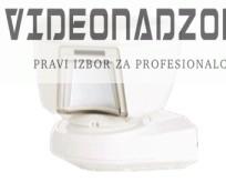 TOWER 20 AM MCW prodavac VideoNadzori Hrvatska  za 2.123,75kn