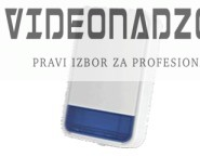 Bežična sirena MCS 730 brend HikVision Hrvatska [ za 1.061,25kn