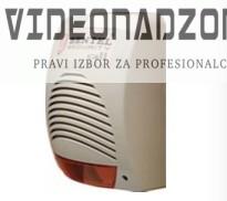CALL-BR SIRENA VANJSKA BRONZE prodavac VideoNadzori Hrvatska  za samo 623,75kn