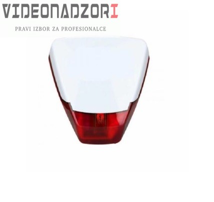 HikVision DELTABR-WE VANJSKA SIRENA prodavac VideoNadzori Hrvatska  za 1.493,75kn
