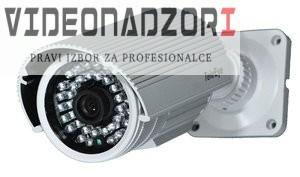 TeleEye MX951-HD za samo 4.987,50kn