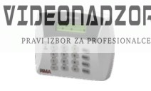 Pima LED tipkovnica RXN 400 RFID prodavac VideoNadzori Hrvatska  za samo 962,50kn