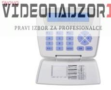 BKB-LCD TIPKOVNICA prodavac VideoNadzori Hrvatska  za 686,25kn